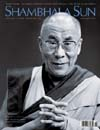 The Dalai Lama on the cover of Shambala Sun.